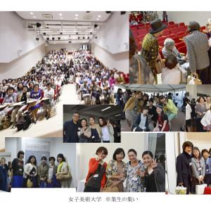 卒業生の集い写真