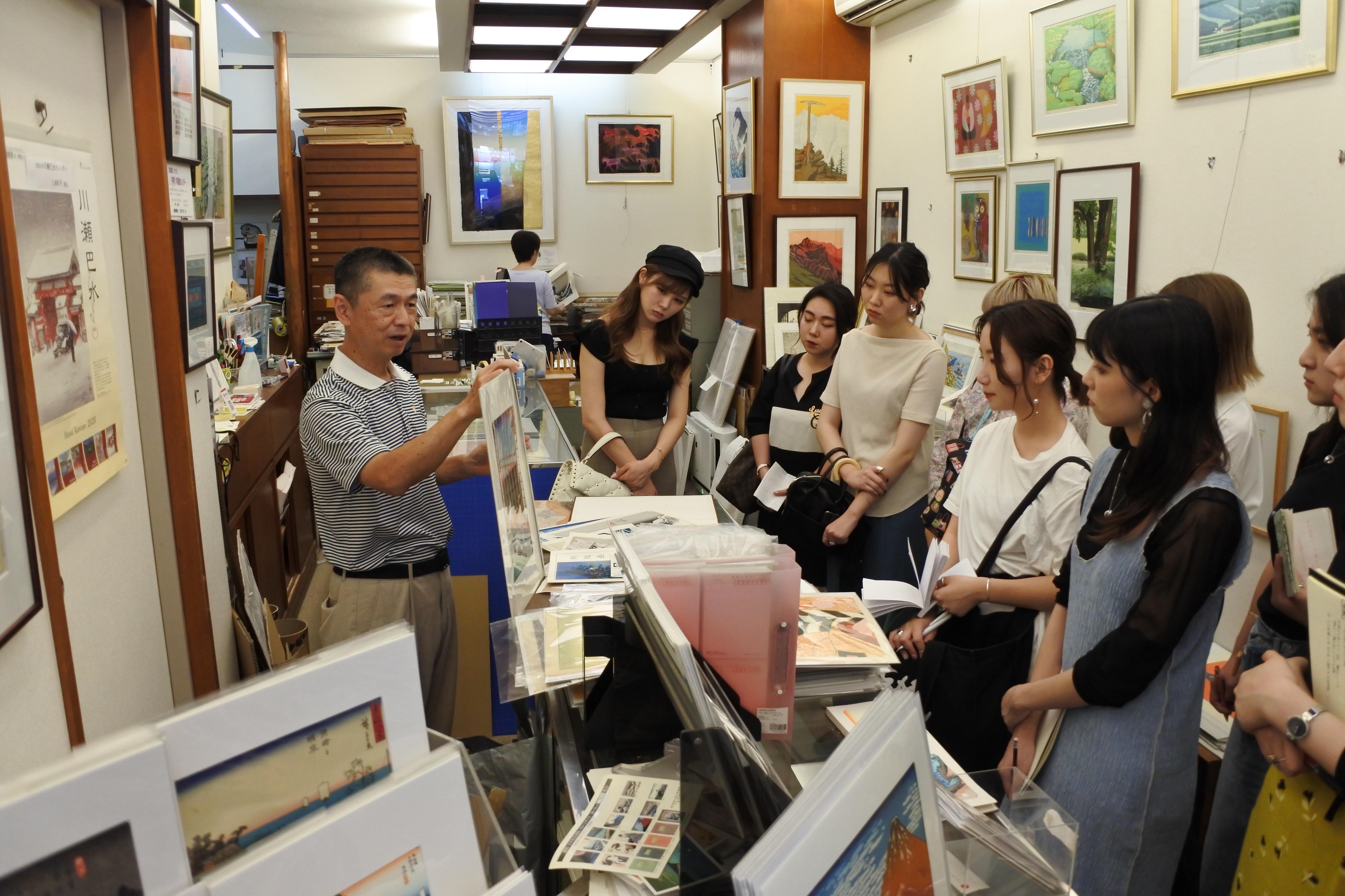 渡邊木版美術画舗へ行ってきました!